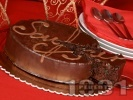 Рецепта Торта Сахер - класическа рецепта за много вкусна шоколадова торта